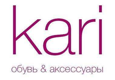 """ООО """"КАРИ"""""""