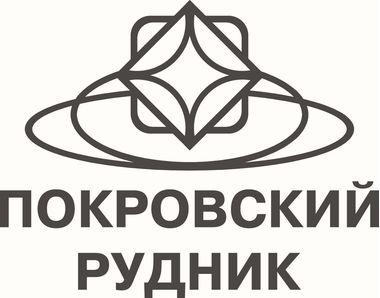 АО «ПОКРОВСКИЙ РУДНИК»