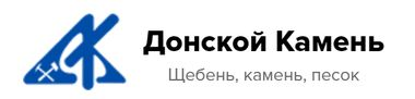 ООО «Донской камень»